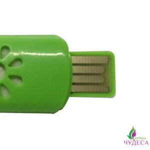 Аромафлешка - зеленая