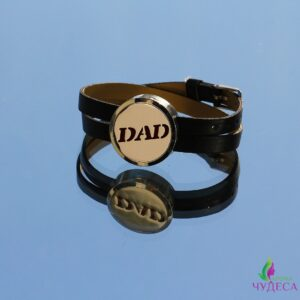 Аромабраслет для мужчин – dad