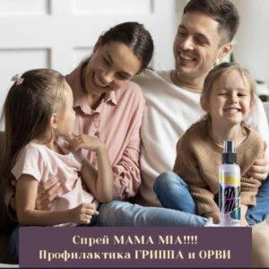 """Композиция масел """"Мама мия"""""""