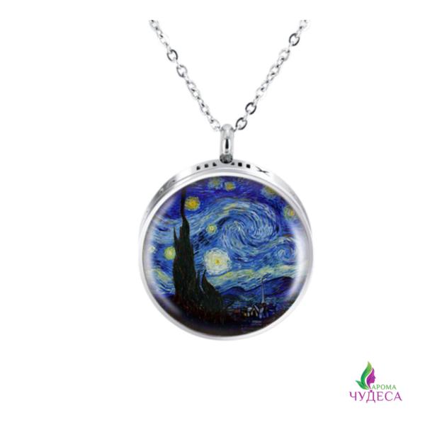 Яркий аромакулон – Звездная ночь (Ван Гог)