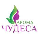Арома-аксессуары купить Украина
